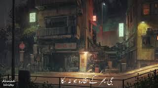 Dikhla Ke Jhalak - Beqarar   Qawwali   Aesthetic وائبز