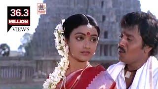 Madura Marikozhunthu Vaasam Song | மதுர மரிக்கொழுந்து  Mano | Chitra | Enga ooru pattukaran