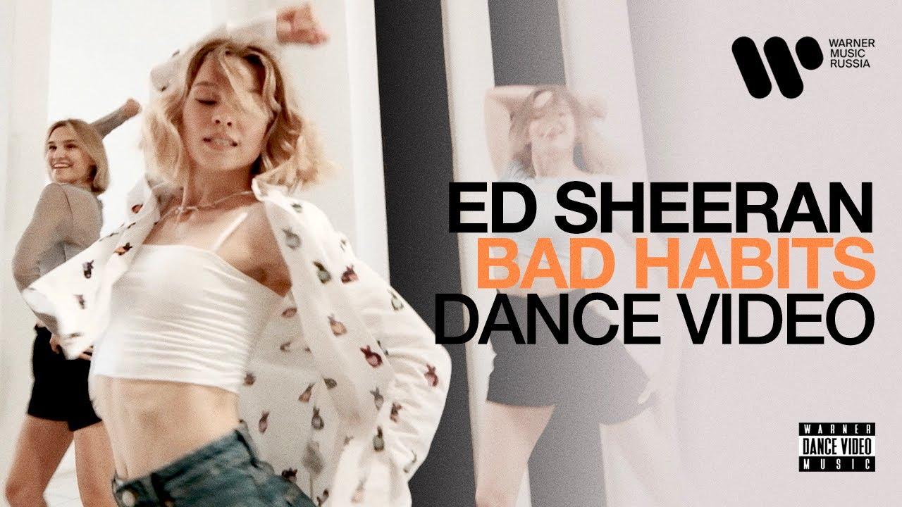 Ed Sheeran - Bad Habits (Dance video)