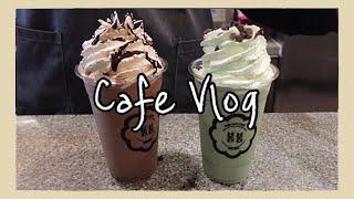 ENG) Cafe Vl…