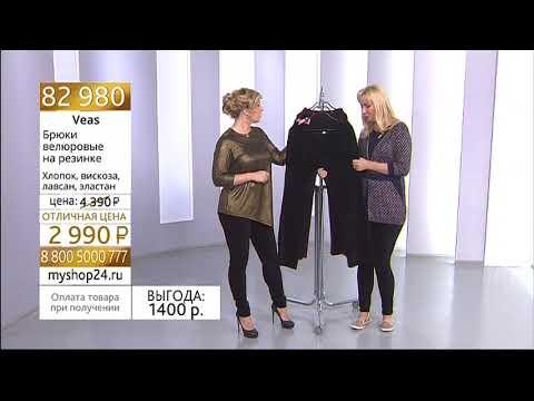Распродажа коллекции женских брюк на сайте zara. Модные принты, брюки-палаццо и скинни – удобная бесплатная доставка.