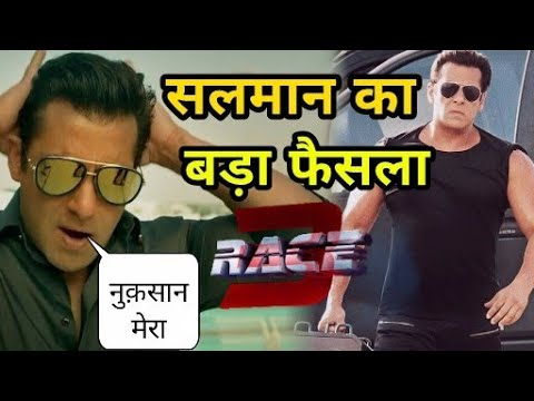 Salman Khan takes a big decision For Race 3 | Salman take the Responsibility of all loss From Race 3