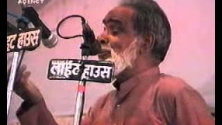 Rafiq Shadani 1