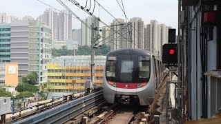 MTR HD 60fps: Kwun Tong Line CNR Changchun C-Stock Trains @ Elevated Stations (9/22/16)