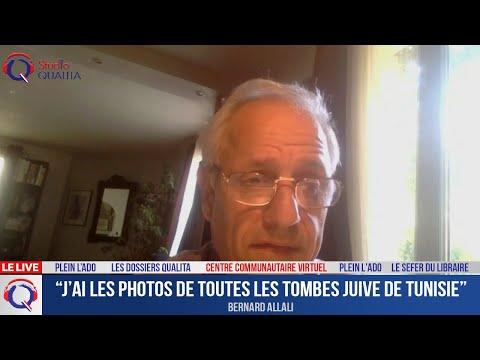 Le patrimoine des juifs de Tunisie - CCV#30