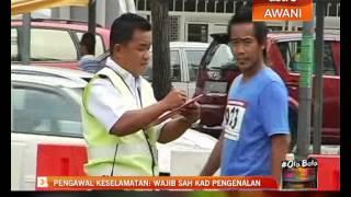Pengawal keselamatan: Wajib sah kad pengenalan