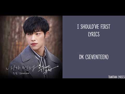 I Should've First / Missed Connections - DK Lyrics [Han,Rom,Eng] {The Great Seducer OST}