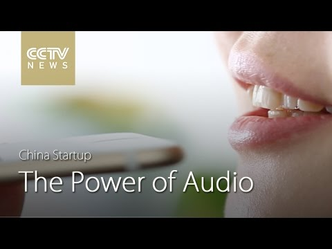 China Startup: From startup to audio giant——The story of Ximalaya FM