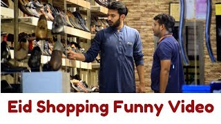 EID SHOPPING FROM BRANDS | FUNNY VIDEO