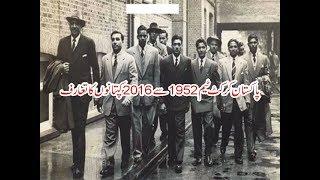 #Pakistan #Cricket #captains 1952-2016