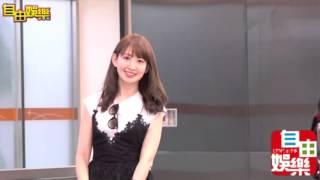 20160413 小嶋陽菜抵台,受訪賣萌秀中文。 小嶋陽菜 検索動画 16