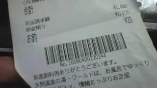 チャンネル登録お願いします☆ http://www.youtube.com/subscription_cen...