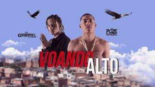 Baixar MC POZE - TO VOANDO ALTO  [ DJ GABRIEL DO BOREL ] ÁUDIO OFICIAL (LANÇAMENTO EXCLUSIVO)