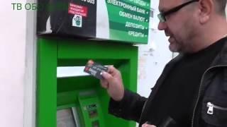 видео С моей банковской карты украли деньги (полный выпуск) | Говорить Україна