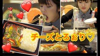 figcaption 【韓国】激うまチーズプルコギ食べる。