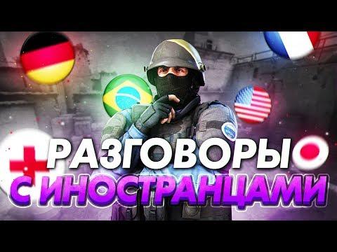 I'M FROM РОССИЯ - МОНТАЖ CS:GO