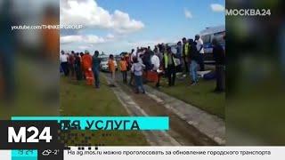 На Anex tour завели уголовное дело после аварии в Доминикане - Москва 24