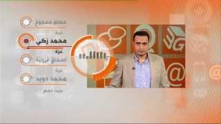 لماذا أخفقت حكومة الوفاق الفلسطيني؟ نقطة حوار