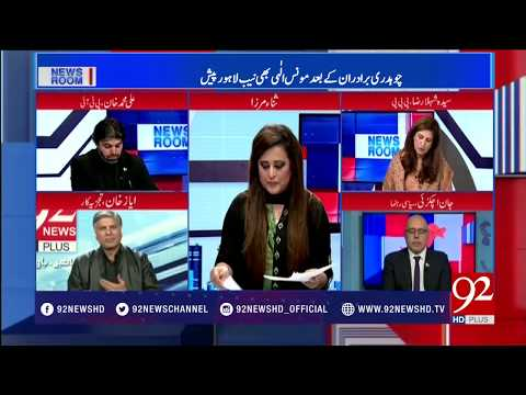 NewsRoom - 30 January 2018 - 92NewsHDPlus