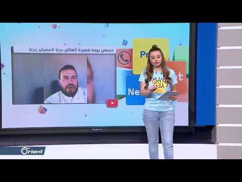 شباب درعا يرفضون الالتحاق بالميلشيات الطائفية #عصيان_درعا - FOLLOW UP