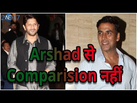 जब Arshad Warsi की Jolly LLB से Compare हुई Akki की Jolly LLB 2 ....