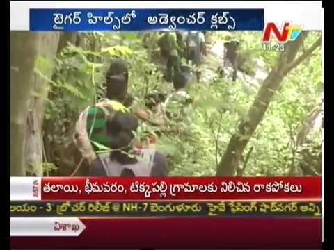 Wildwoods Adventure Hyderabad - NTV News channel coverage @ Kondamadugu