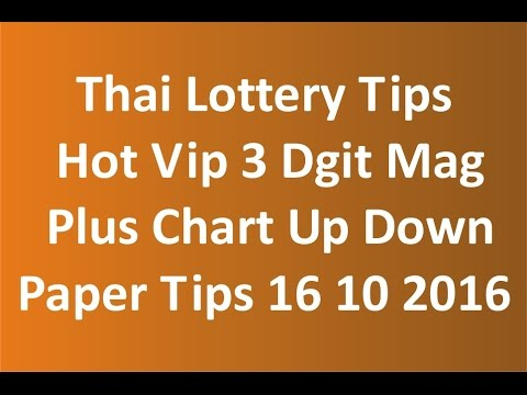 Thai Lottery Tips Hot Vip 3 Digit Mag Plus Chart Up Down Paper Tips 16 10 2016 - YouTube