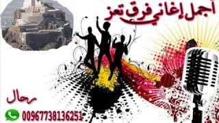 فؤاد عبدالواحد -محبوب قلبي