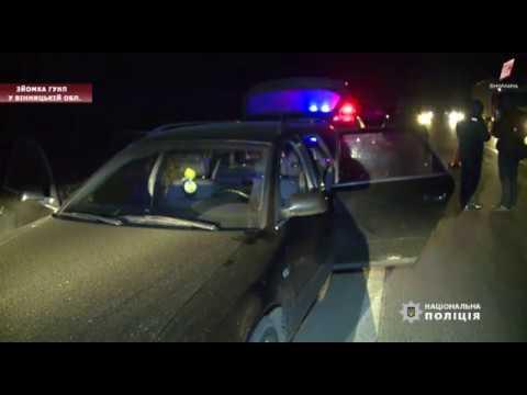 ТРК Вінниччина: Стрілянина по вінницьким поліцейським