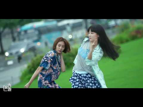 MANHOLE offical teaser [ Uee - Jeajoong - Baro - Jung Hye Sung ]