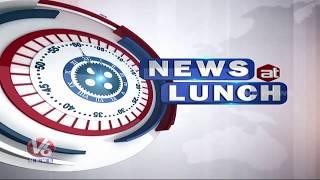 Headlines : RTC Driver Srinivas Reddy Passed Away   Opposition Support RTC Strike