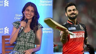 Anushka Sharma BLUSHES Talking About Virat Kohli's Improved IPL Performance For Team RCB
