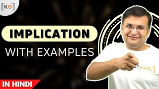 Propositional logic | first order predicate logic| Propositional calculus | gate | net - part 5