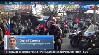 Белорусы замышляют сорвать мотопробег российских байкеров