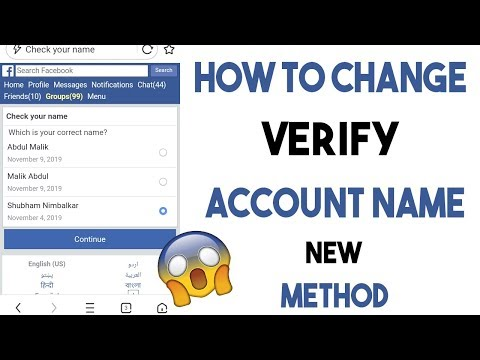 How To Change Verified Account Name On Facebook