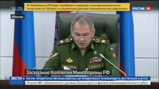 Шойгу  в Западном военном округе сформированы две мотострелковые дивизии