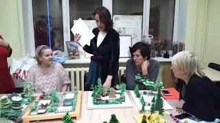 Обучение ландшафтному дизайну (г. Екатеринбург)