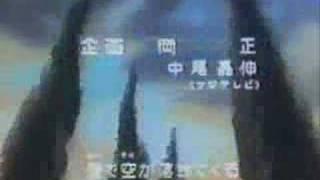 Repeat youtube video I Manga Giapponesi