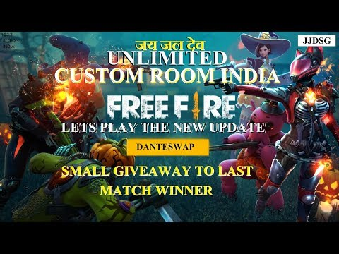 [HINDI] FreeFire Battleground ||UNLIMITED CUSTOM ROOMS  #129.1