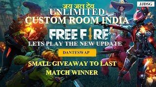 [HINDI] FreeFire Battleground ||UNLIMITED CUSTOM ROOMS  #129.1