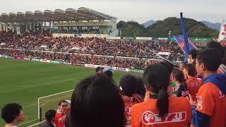 清水エスパルスVSアルビレックス新潟 試合終了後のコールリーダーフミタ...