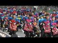 「REDA舞神楽」YOSAKOIソーラン祭り2018 ファイナルパレード