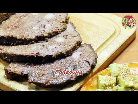 Салат Печёнкин рецепт с фото как приготовить на Webspoonru