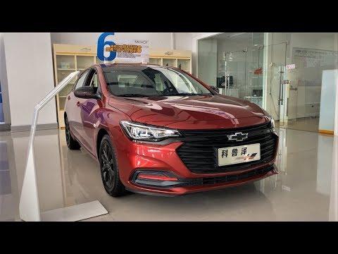 2019 Chevrolet Monza 320T Walkaround- China Auto Show(2019款雪佛兰克鲁泽320T,外观与内饰实拍)
