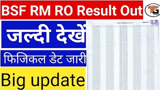 BSF RM RO Result 2019 Out । BSF head constable result out । bsf hc ro/rm result out