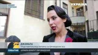 видео Итоги