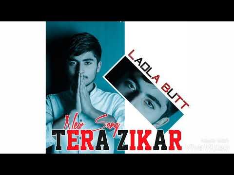 Tera Zikar-New Sad Song/By -(Ladla Butt)- Audio Song