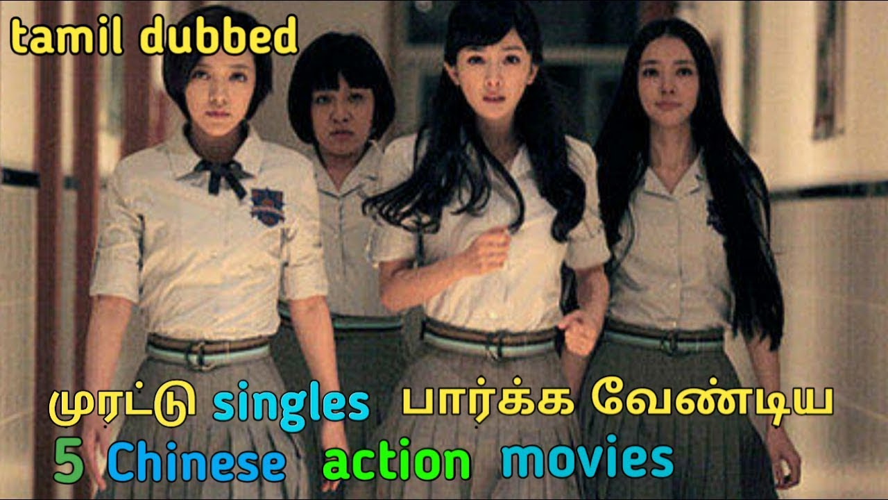 5 best chinese action movies you should watch atleast one time | tamil | tubelight mind |