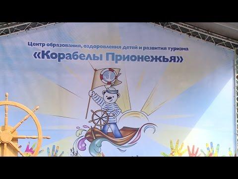 """В Вытегре торжественно открыли вторую очередь центра """"Корабелы Прионежья"""""""