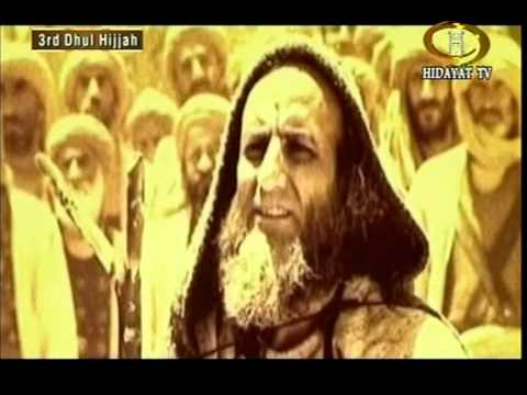 BATTLE OF KHYBER IMAM ALI as جنگ خيبر حضرت امام علئ عليسلام (pt 1/7) URDU